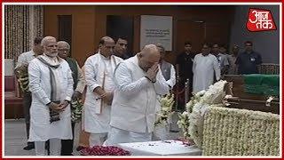 Atal Bihari Vajpayee's Mortal Remains Reach BJP HQ, PM Modi, Amit Shah And Rajnath Singh Pay Homage