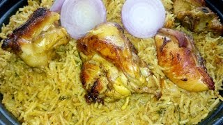 Mandi Recipe or Persian Style Chicken Briyani
