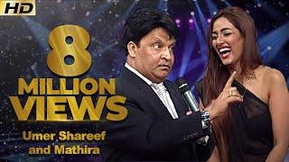 Umer Shareef & Mathira | Award show | HD