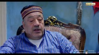Episode 12 – Azmet Nasab Series | الحلقة الثانية عشر – مسلسل أزمة نسب