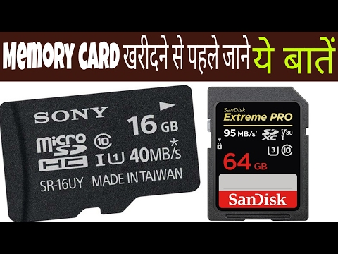 (हिन्दी) Don't Waste your Money!!! Purchase right Memory Card!!