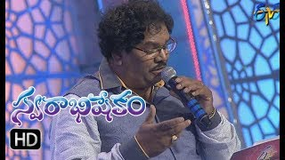 Ramaya Tandri Song | Wilson Performance | Swarabhishekam | 8th October 2017 | ETV  Telugu