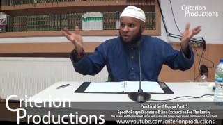 Practical Self Ruqya Part 5 - Specific Diagnosis & Jinn Extraction Technique