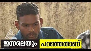 Kerala Honour killing : Groom Brijesh responds to Asianet News