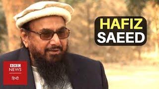 Jamaat-ud-Dawa Founder Hafiz Saeed In Conversation With BBC Hindi