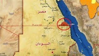 السفير/ إبراهيم الشويمي لـ صباحك عندنا : مثلث حلايب وشلاتين مصرى وفقا للمعاهدات الدولية