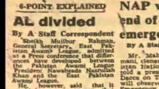 Liberation War & Awami League {মুক্তিযুদ্ধ এবং আওয়ামীলীগ} p1