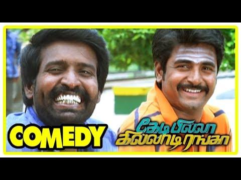Xxx Mp4 Kedi Billa Killadi Ranga Tamil Movie Full Comedy Vol 1 Sivakarthiyan Vimal Soori Comedy 3gp Sex