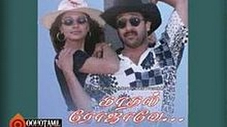 Kadhal Rojavae-காதல் ரோஜாவே-Ramki ,Pooja Kumar,Mega Hit Tamil Love Full H D Movie