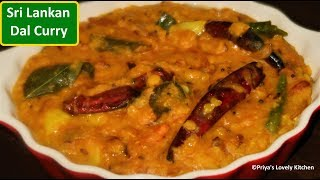 Shri Lankan Dal Curry Recipe | Parippu Curry | Dal Curry with Coconut milk