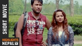 BIRANO MAYA - New Nepali Short Movie 2016/2073 Ft Namrata Sapkkota, Shree Dev Bhatrai