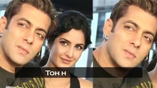 Bulleya Song | Sultan | Salman Khan | Anushka Sharma | Papon