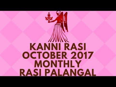Xxx Mp4 Kanni Rasi Virgo October Month Predictions 2017 – Rasi Palangal By D Nalla Brahma 3gp Sex
