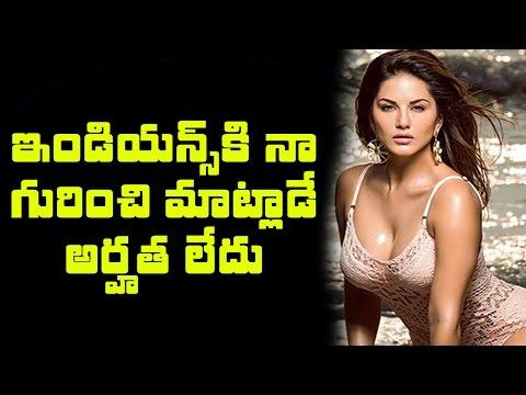 ఇండియన్స్ కి అర్హత లేదు!!Sunny Leone Sensational Comments on Indians