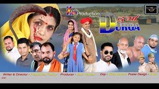 DURGA// दुर्गा  // Z.P. Production // Producer Zarif Pathan // writer & Director PRATISHTHA THAKUR