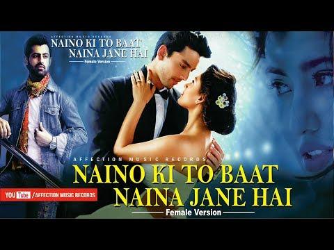 Xxx Mp4 NAINO KI TO BAAT NAINA JANE HAI PRATEEKSHA CHANDRA SURYA AFFECTION MUSIC RECORDS 3gp Sex