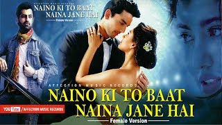 NAINO KI TO BAAT NAINA JANE HAI | PRATEEKSHA | CHANDRA SURYA | AFFECTION MUSIC RECORDS