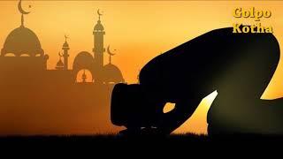 দেখুন যে অলৌকিক ঘটনায় দলে দলে ইসলাম ধর্ম গ্রহণ করেছিল মালদ্বীপের মানুষ
