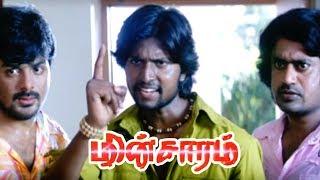 Minsaram   Minsaram Tamil full movie scenes   Yuvaraj kills the politician's brother  Thirumavalavan
