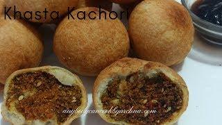 Download Holi Spacial Haldiram Mini Dry Masala Kachori