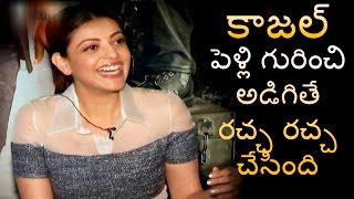 Kajal Makes fun of Her own Marriage at Khaidhi No. 150 Press Meet || Chiranjeevi