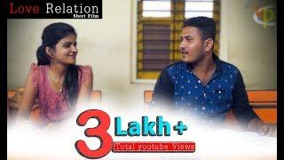 Love Relation   Short Film