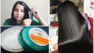 Get Silky Shiny Hair in 10 MINUTES | PROTEIN Hair Mask for DRY FRIZZY HAIR