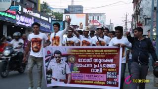 Palakad  Surya fans |  sigam movie road surksha  raali