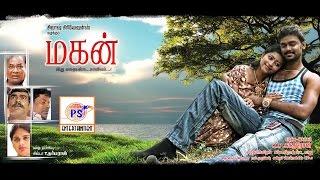 Tamil New Releases 2014 Full Movie Magan HD|2014 Latest Tamil Cinema|New Movie| 2014 New Movie