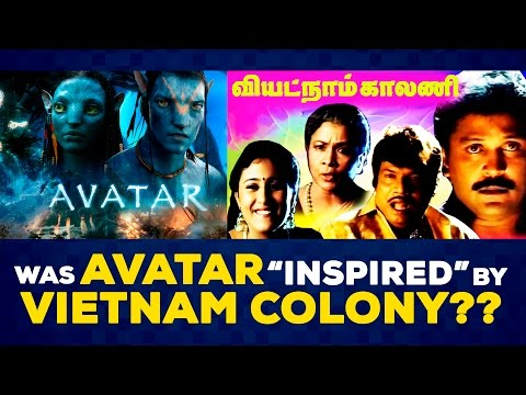 """WAS AVATAR """"INSPIRED"""" BY VIETNAM COLONY??"""
