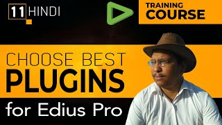 How Use Plugins in Edius Pro for Wedding Video Editing, Training Video in Hindi - Video Tutorial DVD
