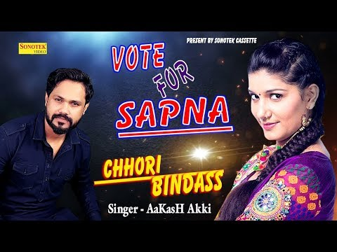 Xxx Mp4 Vote For Sapna वोट फॉर सपना Sapna Aakash Akki Atul New Haryanvi Song 2017 Bigg Boss 11 3gp Sex
