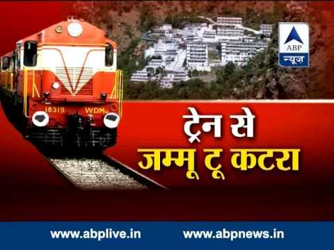 Xxx Mp4 Inside The Train From Jammu To Katra 3gp Sex