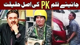 What happened behind the scenes of PK dancing car while shoot