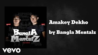Bangla Mentalz - Amakey Dekho (AUDIO)