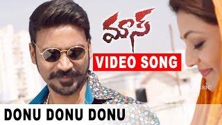 Maari Telugu Songs|| Don'u Don'u Don'u Telugu Video Song || Dhanush, Kajal Agarwal