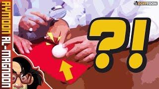 معجزة ظهور لفظ الجلالة مكتوب على بيضة دجاجة | برنامج أيمون المجنون | الموسم الثاني | حلقة 14