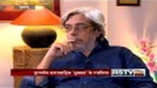 Guftagoo with Saeed Mirza