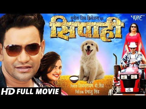 Xxx Mp4 हिंदुस्तान की कसम DINESH LAL YADAV HD 2018 BHOJPURI SUPERHIT MOVIE 2018 3gp Sex