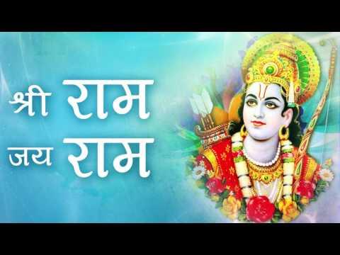 Xxx Mp4 श्री राम जय राम राम नवमी 2018 Shri Ram Jai Ram Ram Bhajans Hindi Songs 2018 Jai Shree Ram 3gp Sex