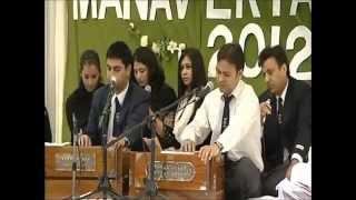 Nirankari Song - Manav Ekta Diwas 2012 (Birmingham, UK)