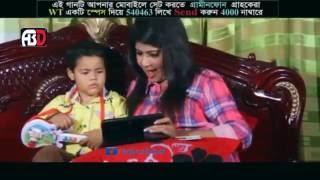 Tumi Acho Bole Music Video By Belal Khan & MOHONA