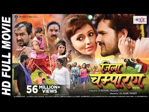 Xxx Mp4 JILA CHAMPARAN Superhit FULL HD Bhojpuri Movie 2018 Khesari Lal Yadav Mani Bhattacharya 3gp Sex
