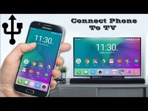 HOW TO CONNECT MOBILE PHONE TO TV  ||  SHARE MOBILE PHONE SCREEN ON TV