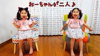 今度はおーちゃんが二人?海外の大きな3階建てドールハウスで遊んだよ♡バービー人形でごっこ遊び himawari-CH