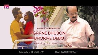 Gaane Bhubon Bhoriye Debo | Instrumental | Indranil M Tunes
