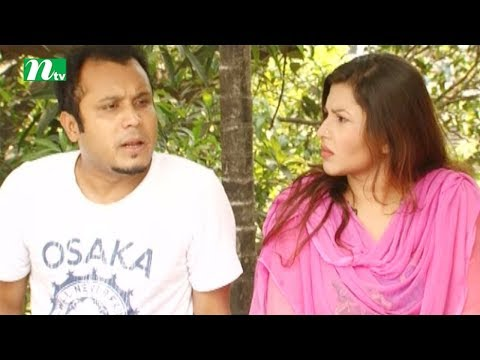 Drama Serial - Chowdhury Villa | Episode 103 | Mishu Sabbir | Nova | Pran Roy,