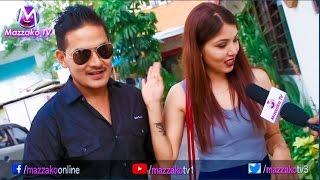 Exclusive Guff with Sudershan Thapa & Pooja Sharma    सुर्दशन थापा र पुजा शर्मा    Mazzako TV