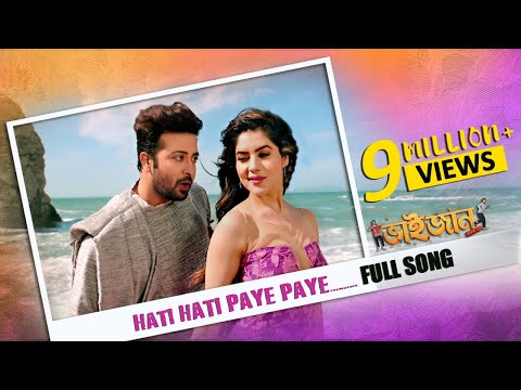 Xxx Mp4 Hati Hati Paye Paye Shakib Khan Payel Sarkar Bhaijaan Elo Re Romantic Song 2018 3gp Sex