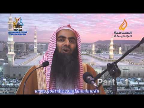 Sub musalmaan ye video zaroor dekhain Shaikh Tauseef ur Rehman